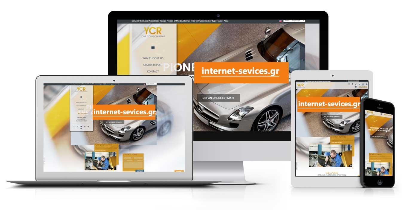 e-shop-design-internet-services-2